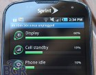 Sprint Samsung Epic 4G Review - Image 9 of 18