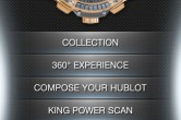Hublot iPhone app - Image 9 of 10