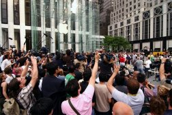 Fifth Avenue Apple Store Origin