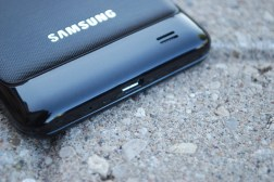 Samsung Galaxy S IV 3D Camera