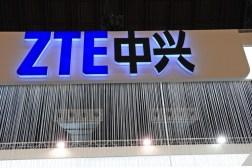 ZTE Projector Hotspot CES 2014