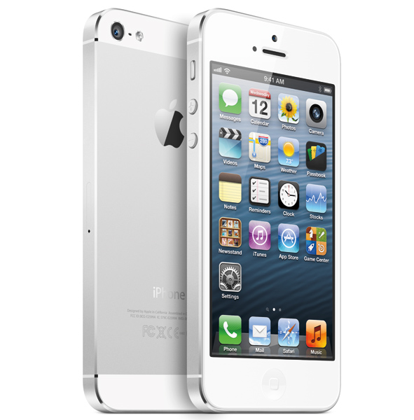 iPhone 5 Competition NFC