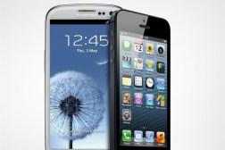 Samsung Apple Patent Dispute
