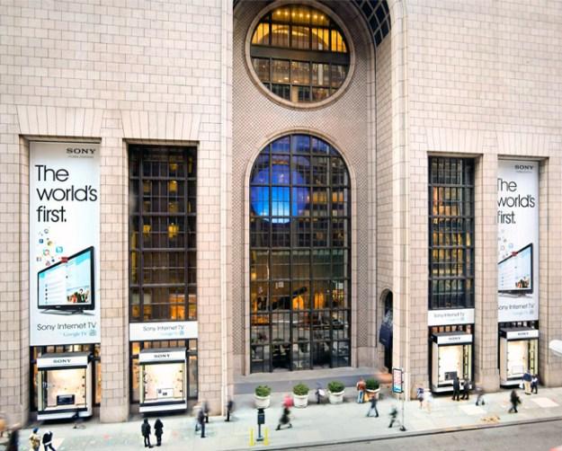 Sony Sells NYC Headquarters