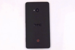 HTC M7 Name Rumor