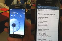 Galaxy S 4 Mini Specs