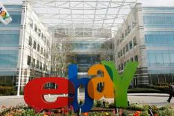 eBay Cyber Monday 2015 Deals