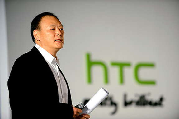 HTC China Mobile OS