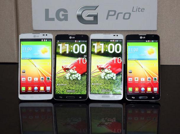 LG G Pro Lite Announcement