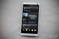 HTC One max review - Image 10 of 12