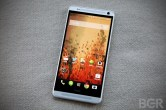 HTC One max review - Image 5 of 12
