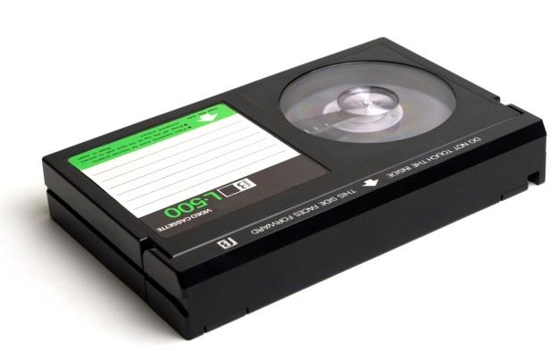 Betamax Supreme Court Decision