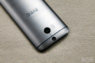 HTC One (M8) Review - Image 6 of 30