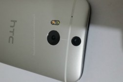 The All New HTC One Specs Leak
