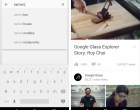 This is what Android L's Material Design looks like across mobile and desktop - Image 2 of 6