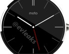 New leaked pics show the Moto 360 will look as gorgeous as you hoped - Image 1 of 3