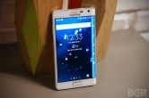 Samsung Galaxy Note Edge - Image 1 of 4