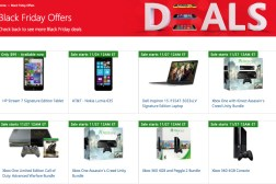 Microsoft Black Friday 2014 Full Ad