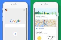 Google iOS Material Design