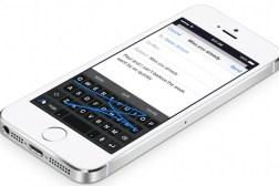 Apple iOS Virtual Keyboard