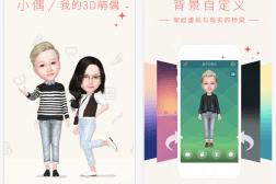 My Idol iPhone App