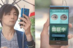 Fujitsu Arrows NX F-04G Iris-Scanning Smartphone
