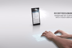Lenovo Projector Phone