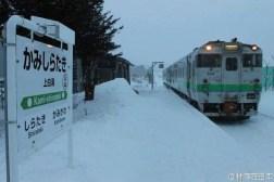 Japan Train Station Student