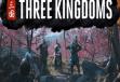Total War: Three Kingdoms PC (EU)