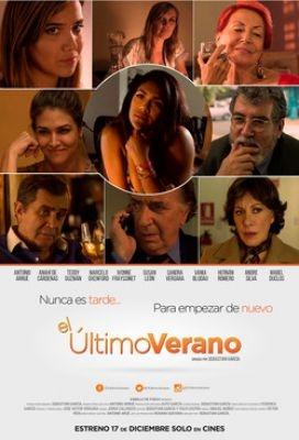 pelicula-peruana-el-ultimo-verano poster