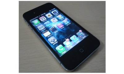vWallpaper 2 Update Brings Live Wallpapers To Jailbroken iOS 5 Devices | Cult of Mac