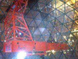 Alsask Observatory Project
