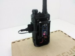 Baofeng Arduino Backpack