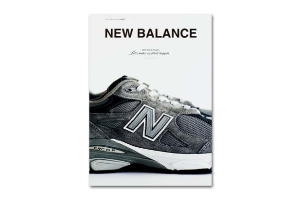 """New Balance 2012 Fall/Winter """"Let's Make Excellent Happen"""" Book"""