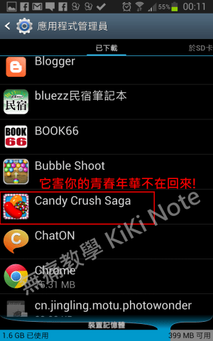 Screenshot_2013-04-28-00-11-46