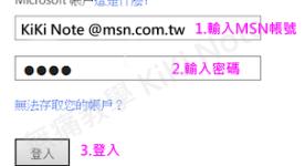 skype_MSN-003