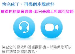 skype_MSN-004