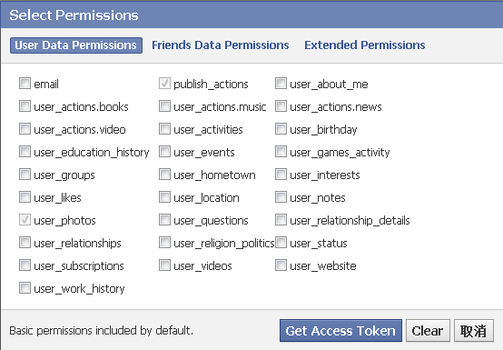 userpermissions