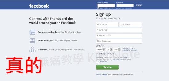 facebook zeus 1