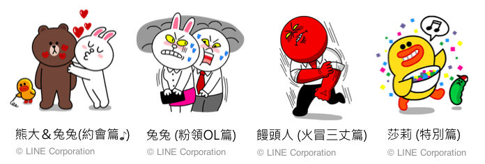 line-give