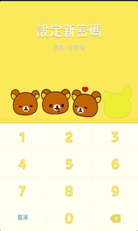 line theme  ios bear.png