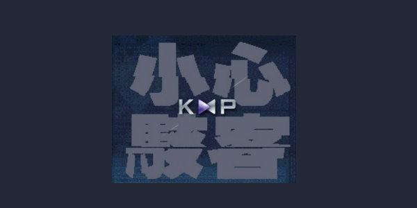 km_home