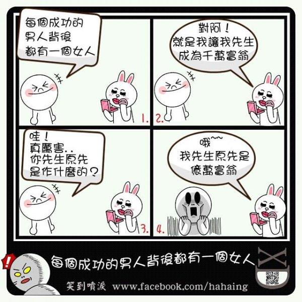 line_cartoon_kikinote (23)
