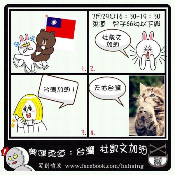 line_cartoon_kikinote (24)