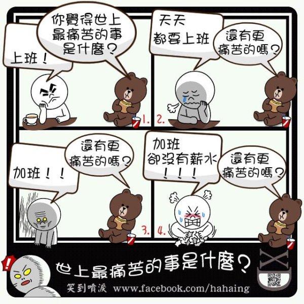 line_cartoon_kikinote (49)
