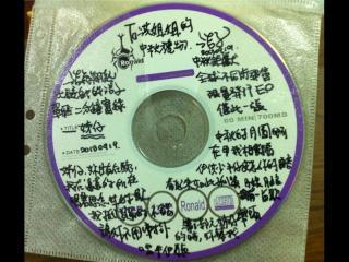 kikinote CD