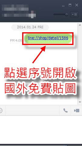 line_sticker_3