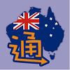 JRIS Australia-sp