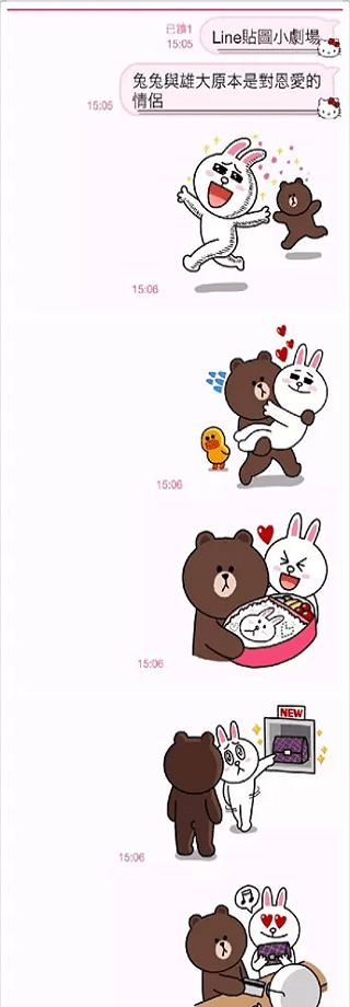 LINE-free-pictures-James&cony&brown (4)