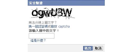 facebook (001)